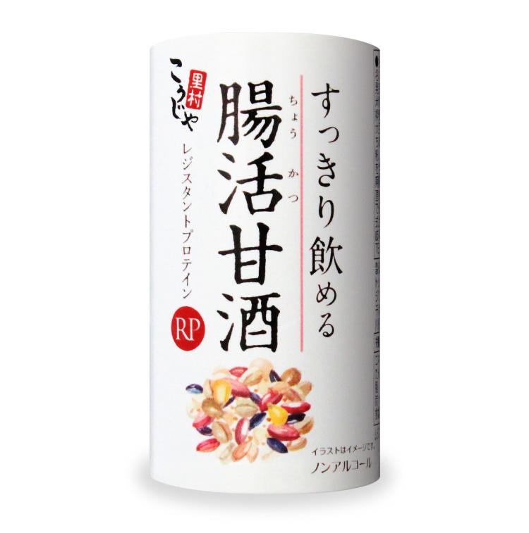 すっきり飲める腸活甘酒RP